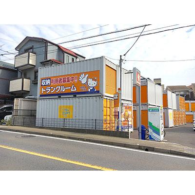 ハローストレージ津田沼パート1(藤崎・大久保)