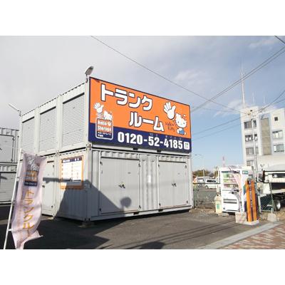 ハローストレージ千鳥町(市川塩浜駅前)