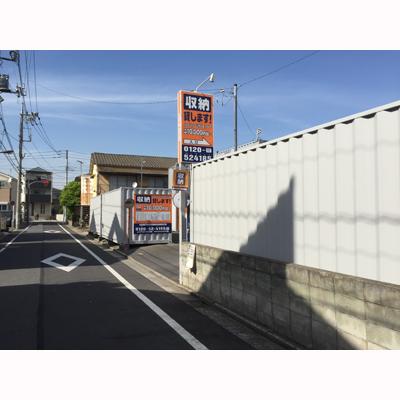 ハローストレージ竹ノ塚パート7(六月)
