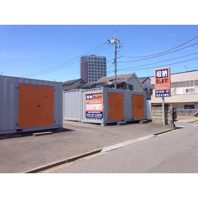 ハローストレージひばりヶ丘パート3(住吉町)