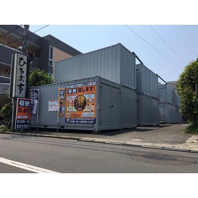 ハローストレージ平塚パート1