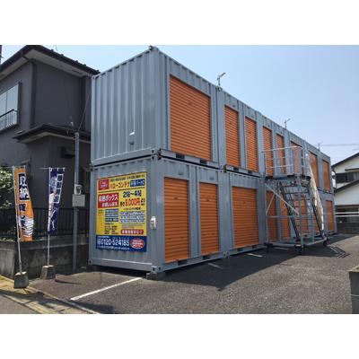 ハローストレージ平塚パート2