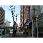ハローストレージ渋谷神泉