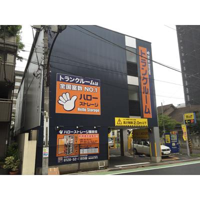 ハローストレージ飯田橋