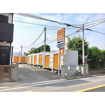 ハローストレージ津田沼パート2(前原駅前)