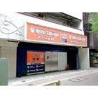 ハローストレージ三軒茶屋パート1(上馬)