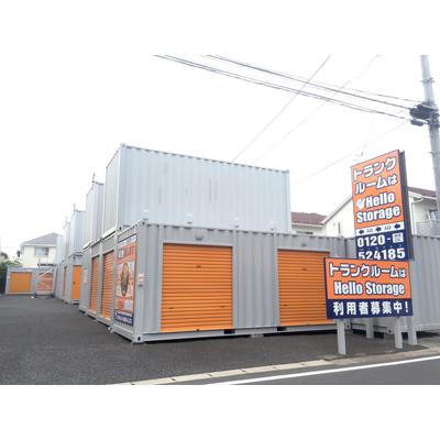ハローストレージ習志野パート1(高根木戸駅前)