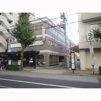 ハローストレージ三鷹パート2(中町)