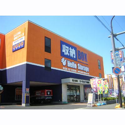 ハローストレージ町田パート1(町田忠生)店 外観
