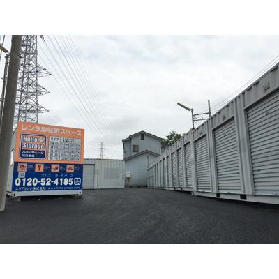 ハローストレージ川口新堀