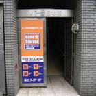 ハローストレージ大阪日本橋