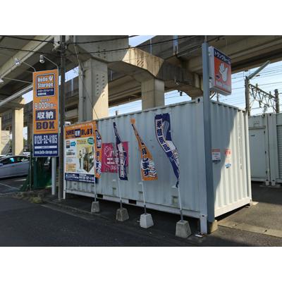 ハローストレージ武蔵中原(コンテナ)