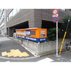 ハローストレージ渋谷松濤パート1