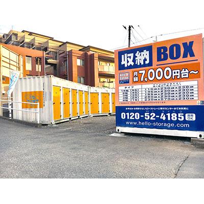 ハローストレージ鎌ヶ谷パート1(鎌ヶ谷高校入口)