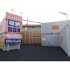 ハローストレージ西船橋パート5(行田団地北)