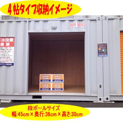 ハローストレージ札幌北野