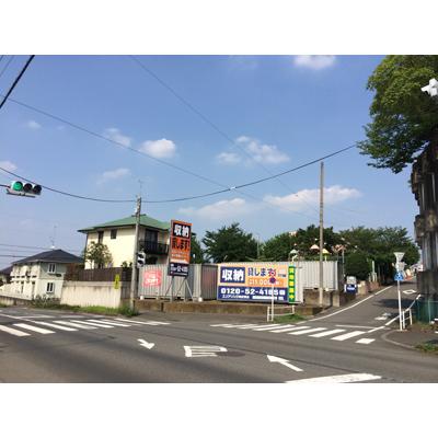 ハローストレージ玉川学園(金井町)
