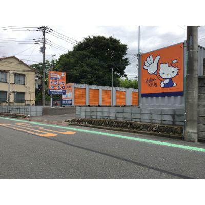 ハローストレージ狛江パート2