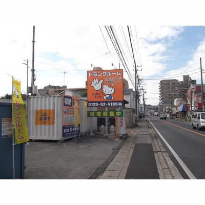 ハローストレージ薬園台パート2(成田街道・習志野)