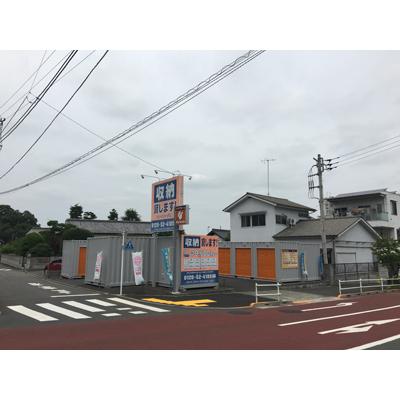 ハローストレージ日野パート1(新旭橋・小宮)