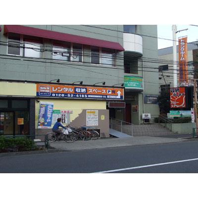 ハローストレージ上十条(板橋本町・赤羽)店 外観