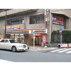 ハローストレージ大塚駅前