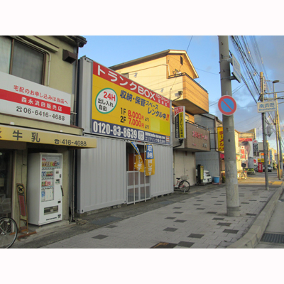 ハローストレージ尼崎北J
