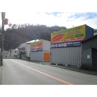 ハローストレージ神戸須磨パート2(口ノ川)