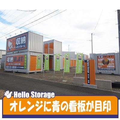 ハローストレージ仙台泉・高森(パークタウン入口)