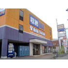 ハローストレージ町田(バイクBOX)