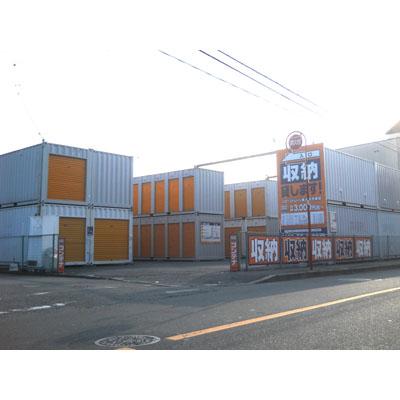 ハローストレージ東大和市駅前(向原)