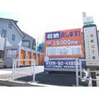 ハローストレージ清瀬パート2(元町)