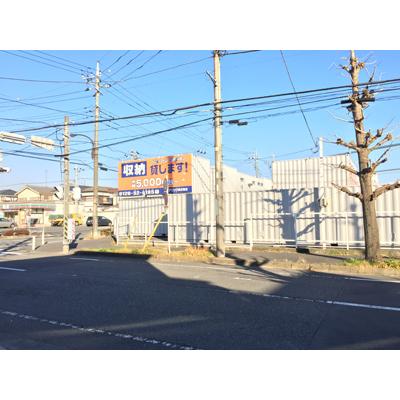 ハローストレージ横山台J