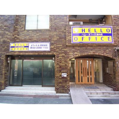 ハローオフィス錦糸町