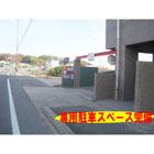 ハローストレージ豊明(前後駅)