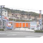 ハローストレージ神戸谷上パート1