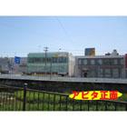 ハローストレージ尾張瀬戸駅前
