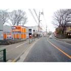 ハローストレージ立川パート3(砂川町)