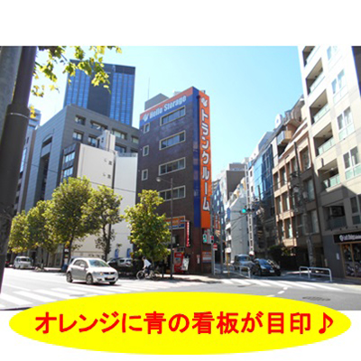 ハローストレージ水道橋パート1(九段下・神保町)