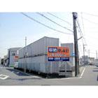 ハローストレージ東村山パート3(恩多町)