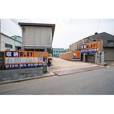 ハローストレージ神戸伊川谷パート1(白水)店 外観