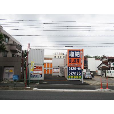 ハローストレージ西東京パート2