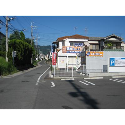 ハローストレージ奈良南京終パート1(東九条)