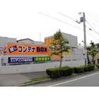 ハローストレージ八千代台パート1(東習志野・三山)