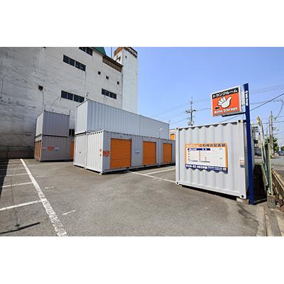 ハローストレージ東大阪(新庄西)店 外観