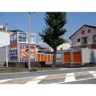 ハローストレージ横須賀北久里浜パート1