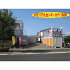 ハローストレージ岐阜メモリアルセンター