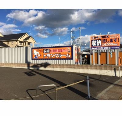 ハローストレージ名取美田園(浜街道)