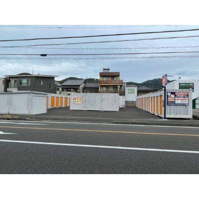 ハローストレージ梅林パート1(東栄町)