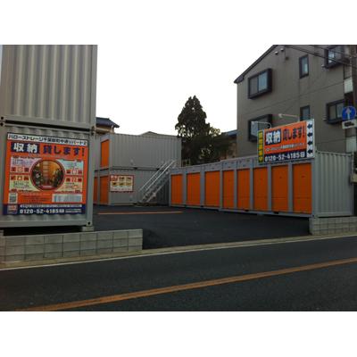ハローストレージ千葉都町中通りパート2(貝塚町)